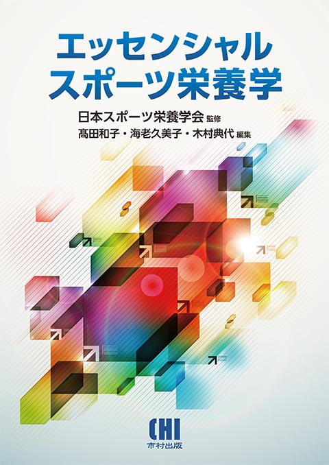book0059