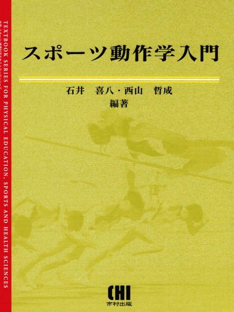 book0007