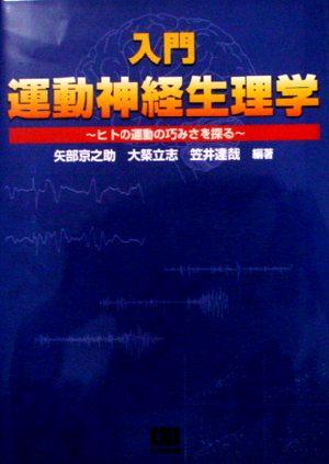book0011