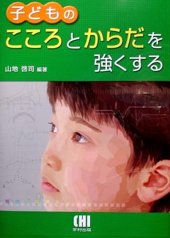 book0014