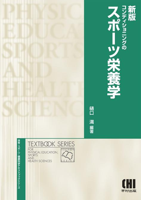 book0023
