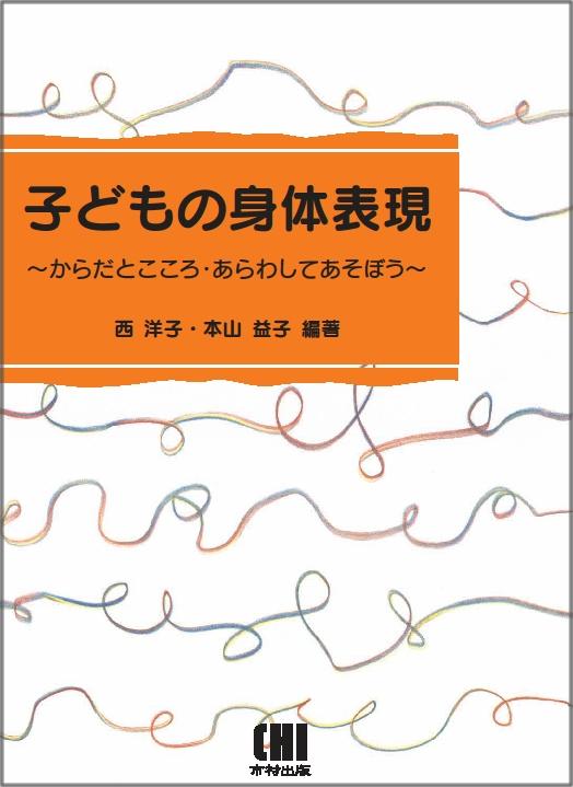 book0024