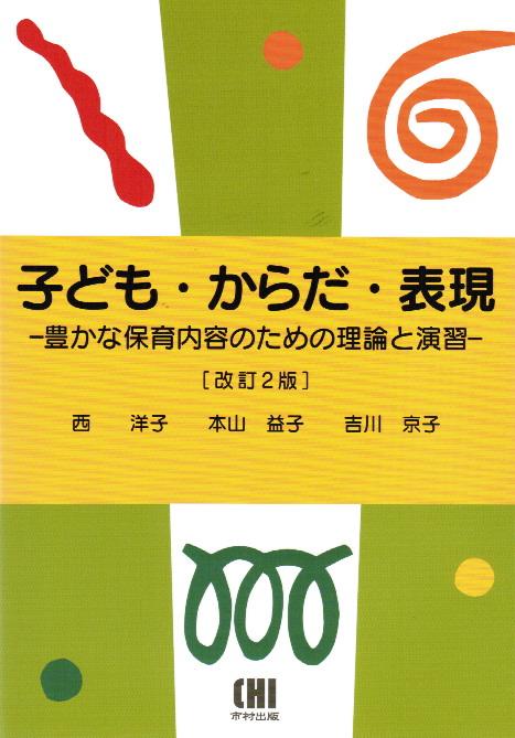 book0034
