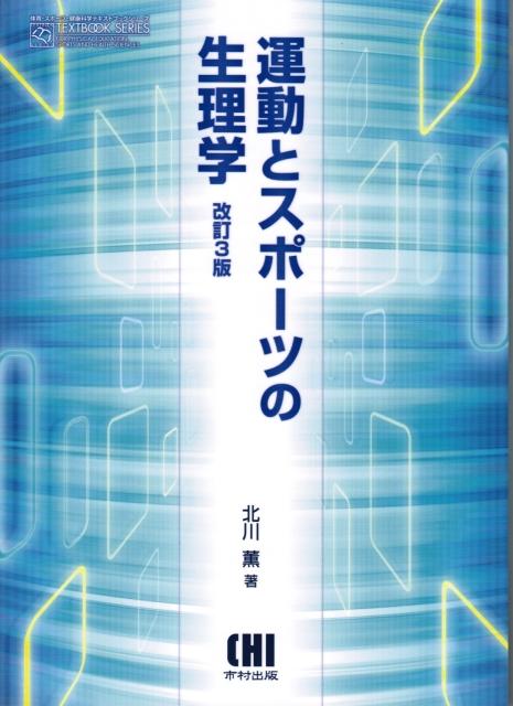 book0045