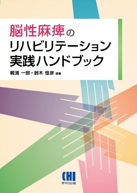 book0047