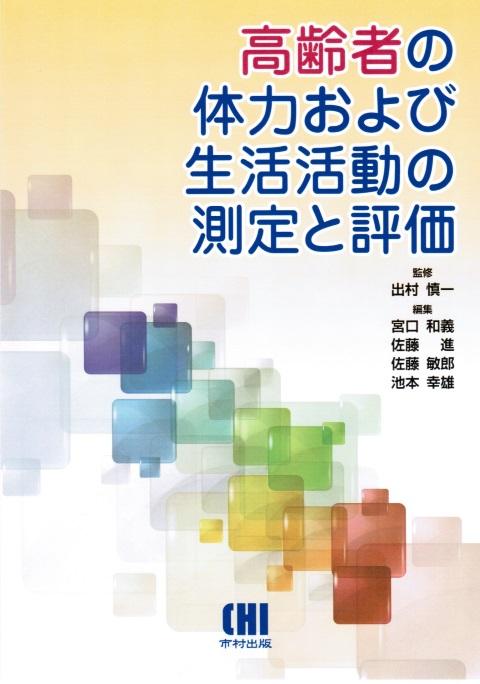 book0048