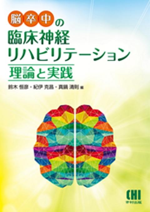 book0051