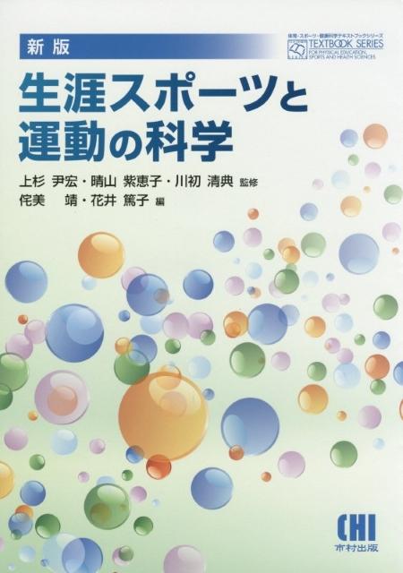 book0052
