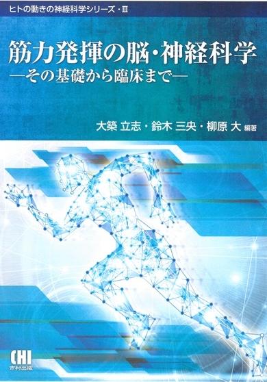 book0053