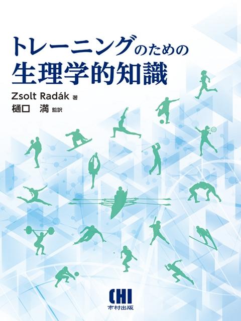 book0057