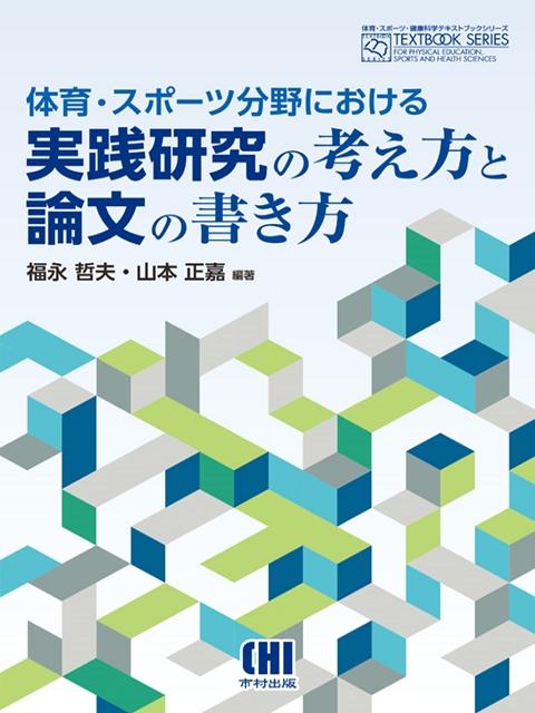 book0058